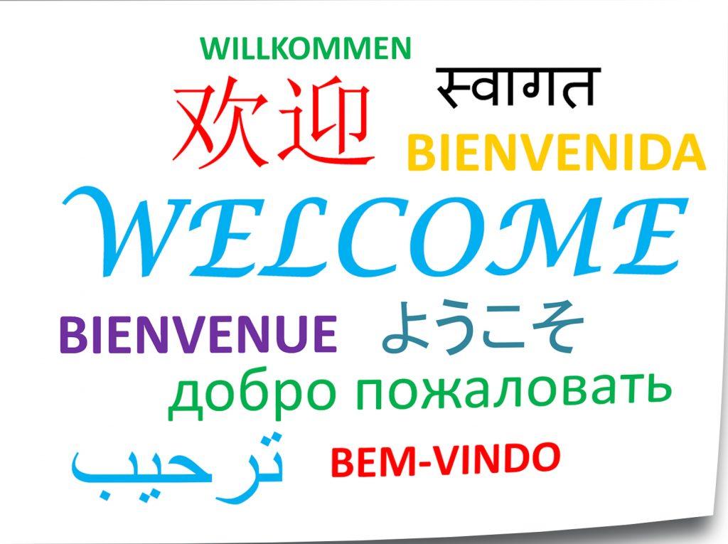 Το κέντρο ξενων γλωσσών Χρυσός σας καλωσορίζει.